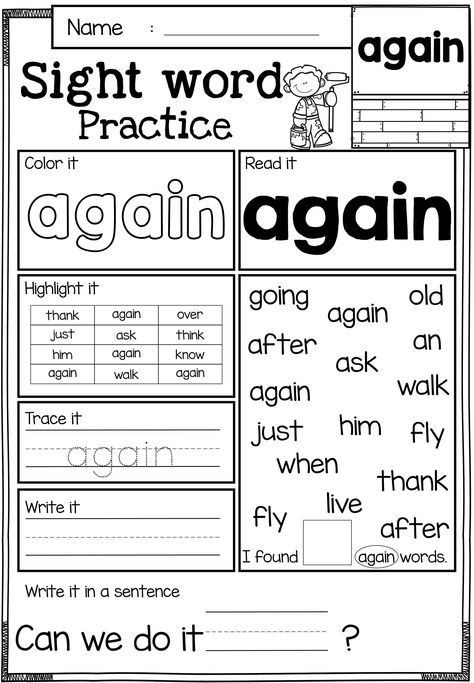 Kindergarten Reading Worksheets Sight Words these Sight Word Practice Pages are Perfect for Kindergarten