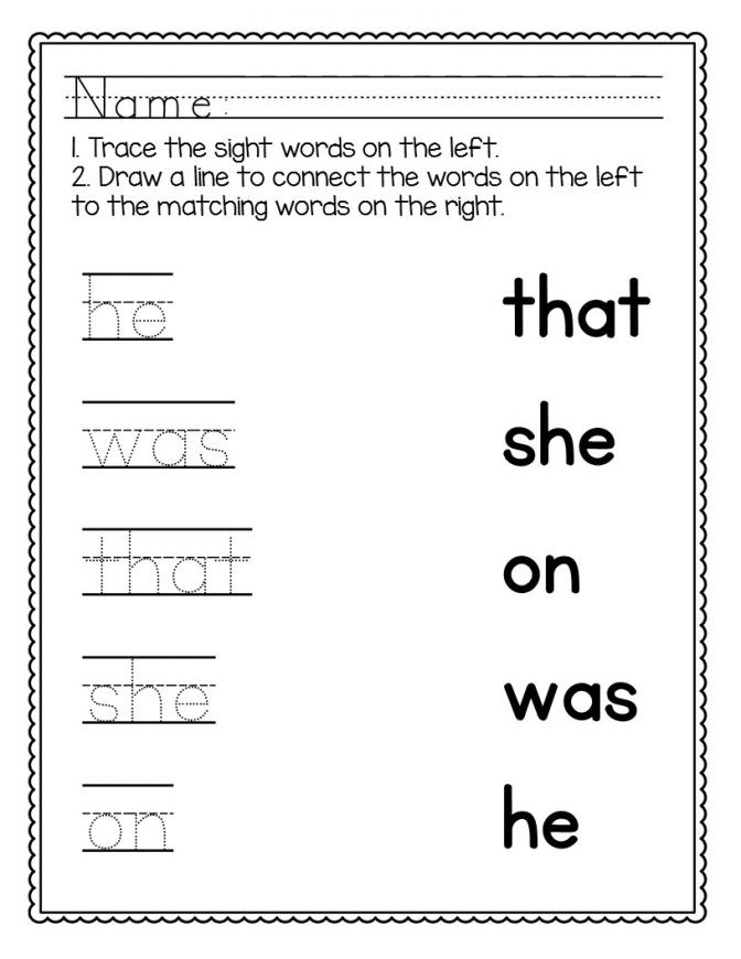 Kindergarten Sight Words Worksheet Free Coloring Book Free Printable Sight Wordoloring Pages