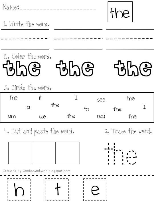Kindergarten Sight Words Worksheet Free Pin On Preschool Sight Words