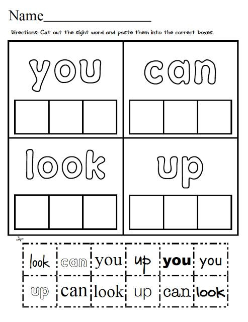 Kindergarten Sight Words Worksheet Free Sight Word Worksheet New 844 Sight Word Cut and Paste