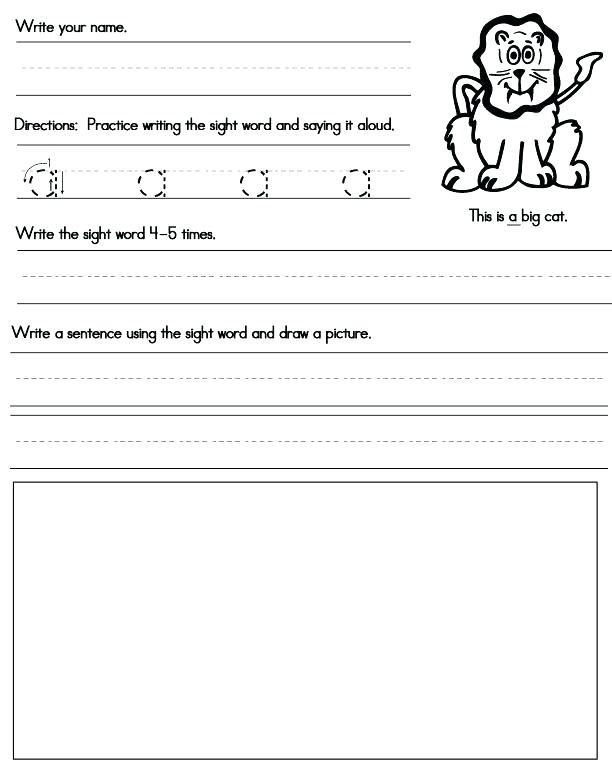 Kindergarten Sight Words Worksheet Free Tracing Sight Words Printable Sight Word Worksheets A Free