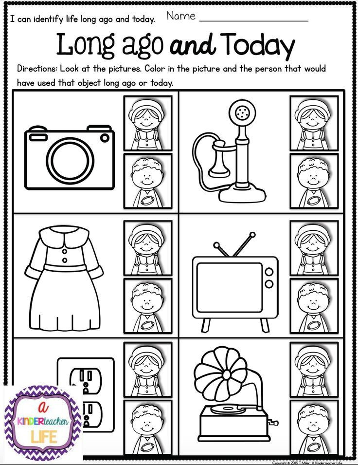 Kindergarten social Studies Worksheets Life Long Ago and today Activities and sorting Worksheets