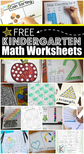 Kindergarten Subtraction Worksheets Free Printable Free Kindergarten Math Worksheets