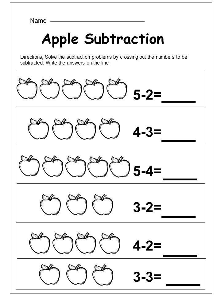 Kindergarten Subtraction Worksheets Free Printable Free Kindergarten Subtraction Printable