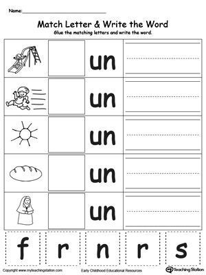 Kindergarten Three Letter Words Worksheets Un Word Family Match Letter and Write the Word