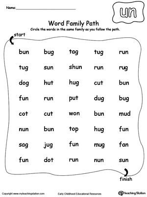 Kindergarten Three Letter Words Worksheets Un Word Family Path