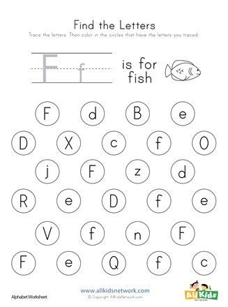 Letter F Worksheets for toddlers Find the Letter F Worksheet