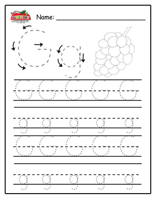 Letter G Tracing Worksheet Trace Letters Preschool Lesson Plans