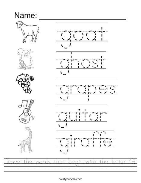 Letter G Tracing Worksheet Trace the Words that Begin with the Letter G Worksheet From