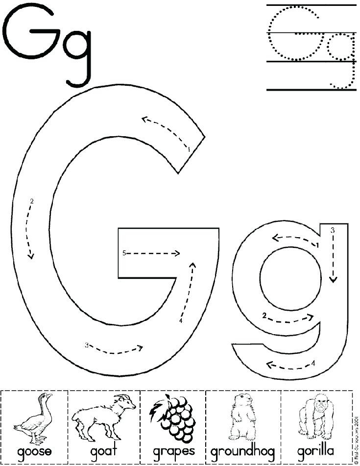 Letter G Worksheet Preschool Letter G Preschool Letter G Activities for Preschool Elegant