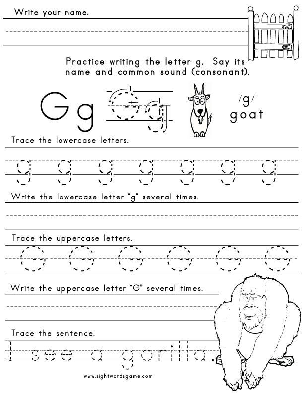 Letter G Worksheets for Kindergarten the Letter G