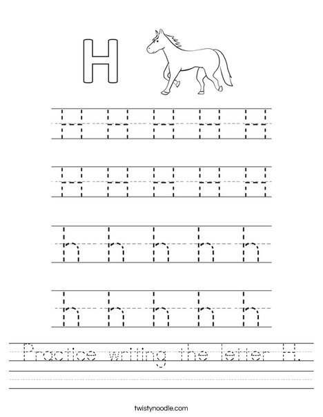 Letter H Tracing Worksheet Practice Writing the Letter H Worksheet Twisty Noodle
