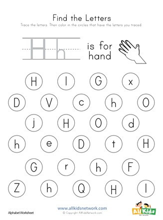 Letter H Worksheets for Preschool Find the Letter H Worksheet