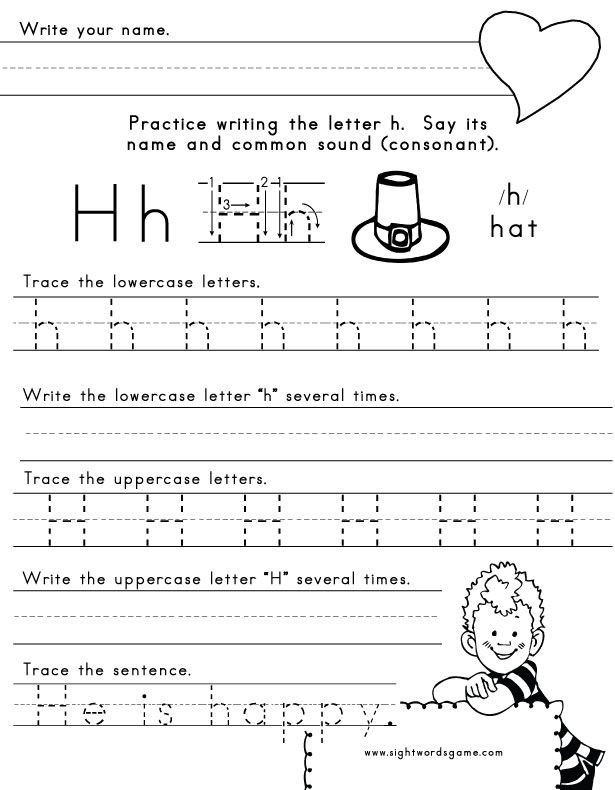Letter H Worksheets for Preschool the Letter H