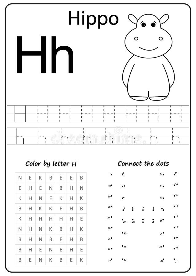 Letter H Worksheets for Preschool Writing Letter H Worksheet Writing A Z Alphabet