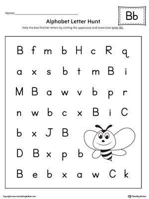 Letter Hunt Worksheet Alphabet Letter Hunt Letter B Worksheet