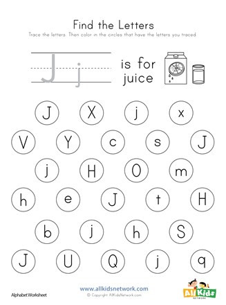 Letter J Worksheets Find the Letter J Worksheet