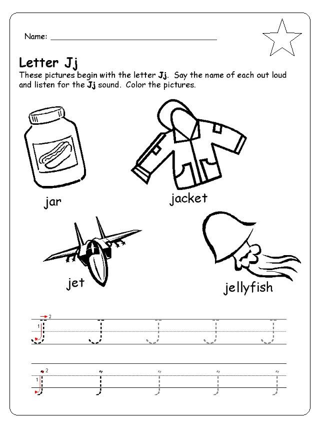 Letter J Worksheets Letter J Worksheet for Kindergarten Preschool and 1 St Grade