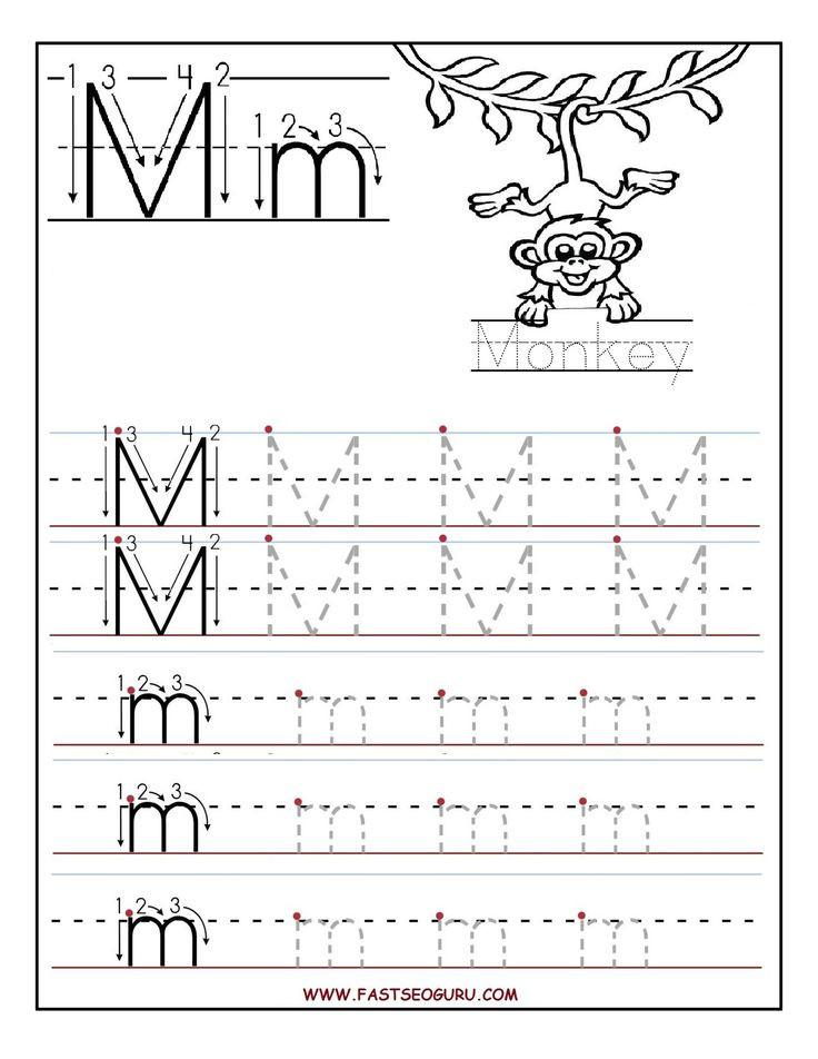 Letter M Worksheets for Preschoolers Free Printable Preschool Letter Worksheets Free Printable