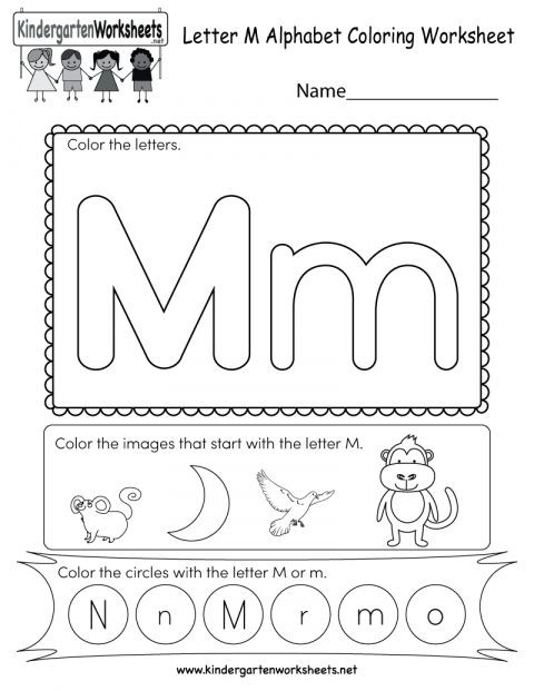 Letter M Worksheets for toddlers 8 Worksheet Letter M for Kindergarten Kindergarten