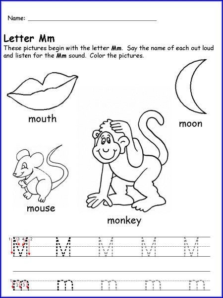 Letter M Worksheets for toddlers Letter M Worksheet for Kindergarten