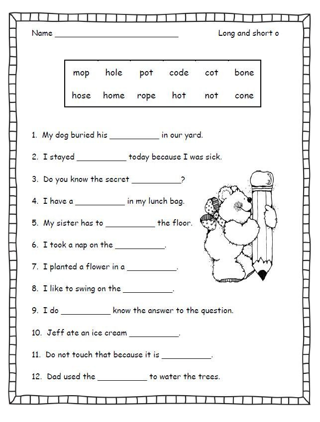 Long O Worksheets 2nd Grade Silent E Worksheets for First Grade