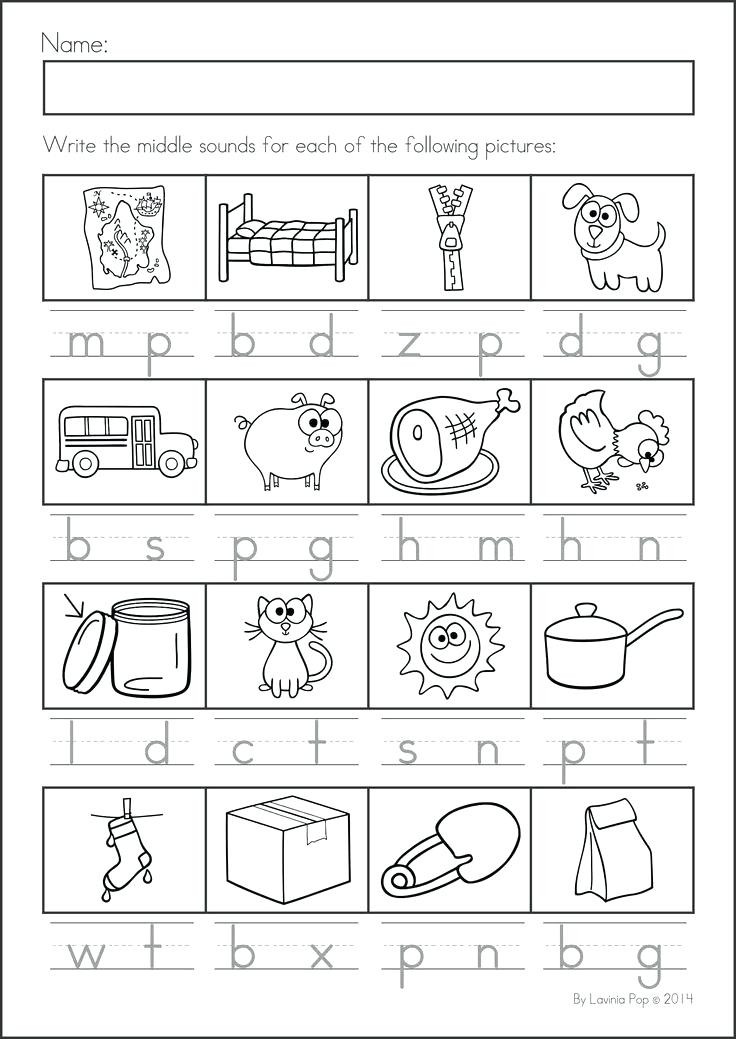 Medial sounds Worksheets First Grade Beginning Middle End sounds Kindergarten Worksheets Medial