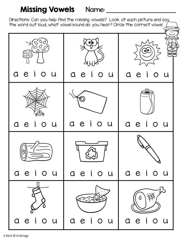 Medial sounds Worksheets First Grade Phonics Vowels Worksheets and No Prep Printables