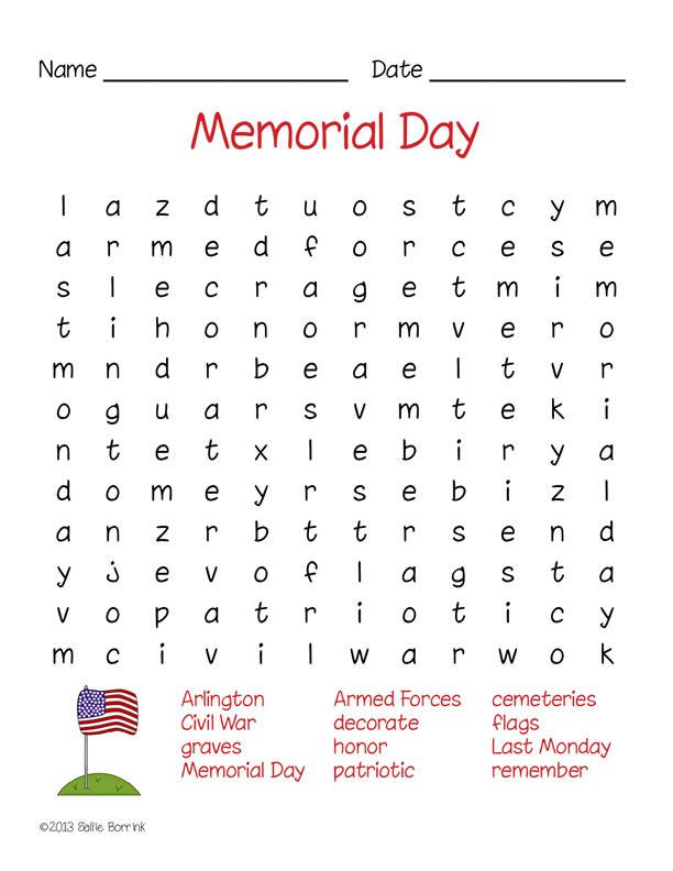 Memorial Day Worksheets First Grade Memorial Day Word Search Puzzle