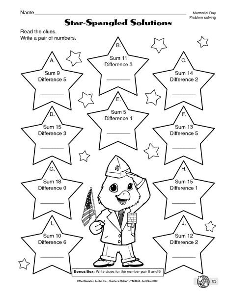 Memorial Day Worksheets First Grade Memorial Day Worksheet Problem solving the Mailbox