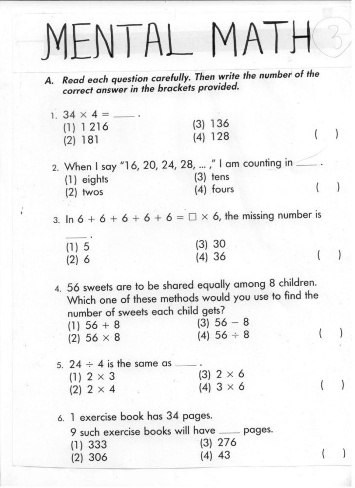 Mental Math Worksheets Grade 3 Worksheet Fabulous Maths for Class Picture Inspirations