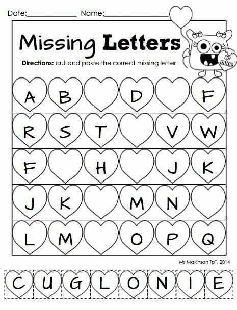 Missing Letter Alphabet Worksheets Fill the Missing Letter