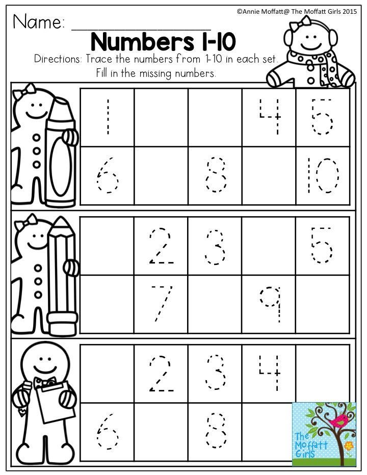 Missing Number Worksheets Kindergarten December Fun Filled Learning with No Prep