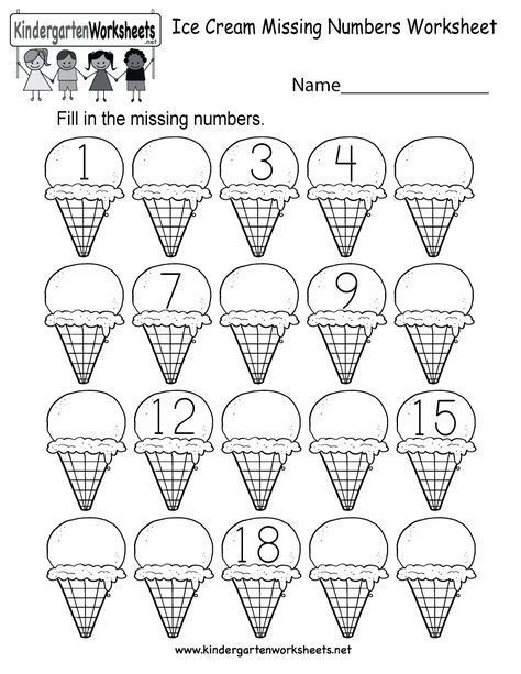 Missing Number Worksheets Kindergarten Ice Cream Missing Numbers Worksheet Line ในปี 2020 มี