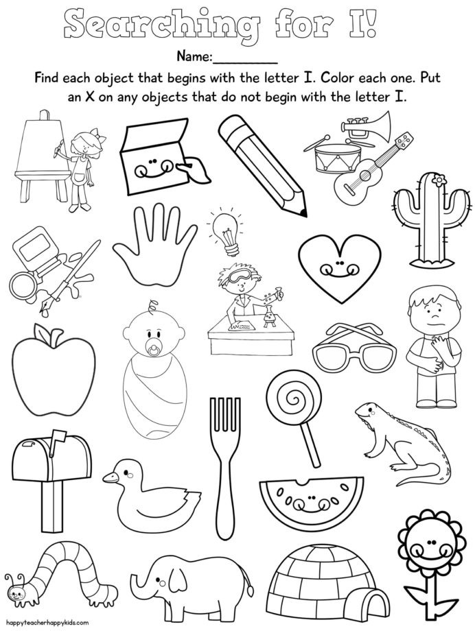 Ou Ow Worksheets 2nd Grade Ii Phonics Worksheet Printable Worksheets and Activities for