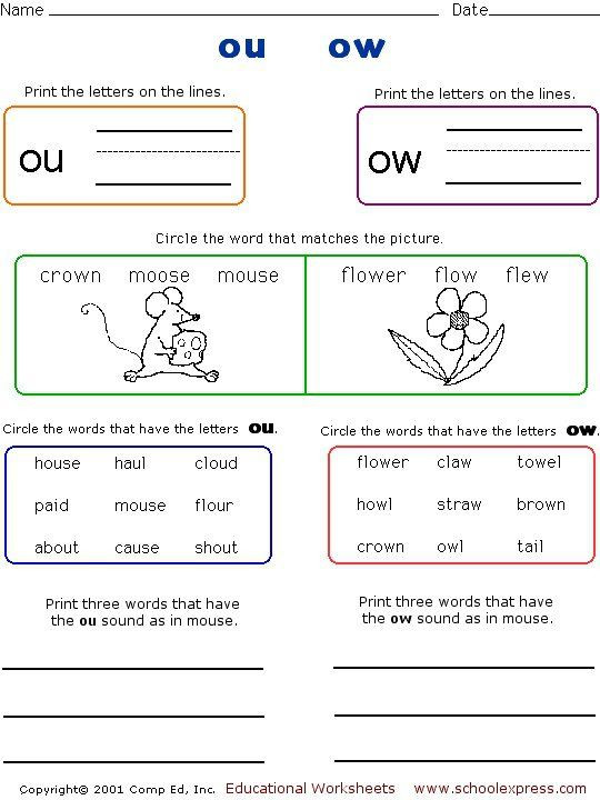 Ou Ow Worksheets 2nd Grade Ou Ow Worksheets with Images