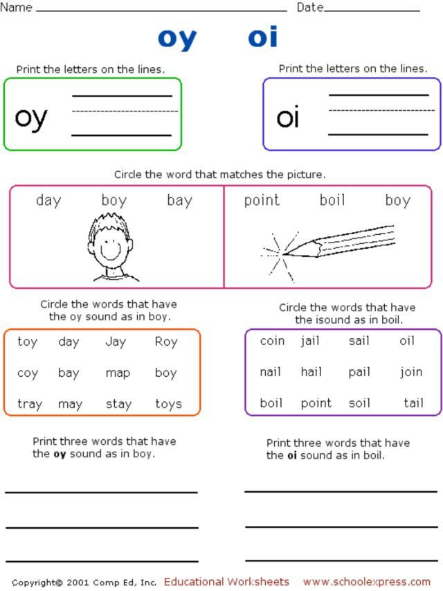 """Ou Ow Worksheets 2nd Grade Phonics """"oy"""" and """"oi"""" sounds Worksheet for 1st 2nd Grade"""