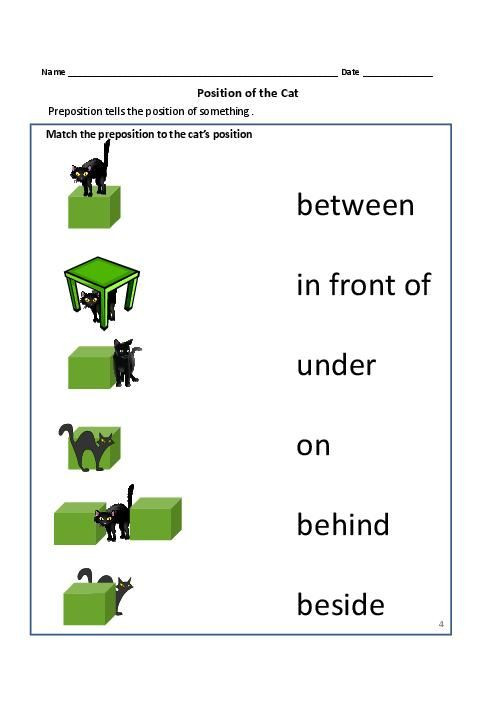 Preposition Worksheets for Grade 1 Prepositions Worksheets for Grade 1 and 2 Teacherlingo