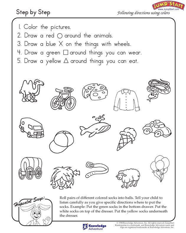 Printable Following Directions Worksheet Listening and Following Directions Worksheets