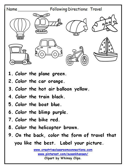 Printable Following Directions Worksheet This Great Printable Provides Practice for Students