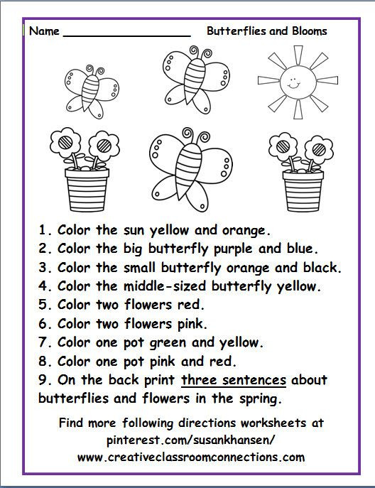 Printable Following Directions Worksheets Free Following Directions Worksheet Featuring Spring