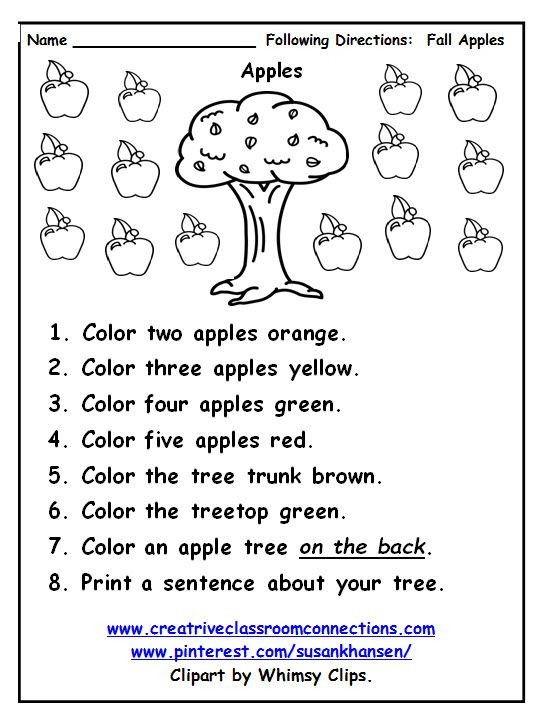Printable Following Directions Worksheets Free Following Directions Worksheet Provides Practice with