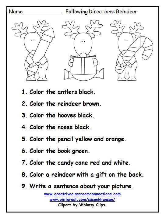 Printable Following Directions Worksheets This Free Printable is A Great December Activity for