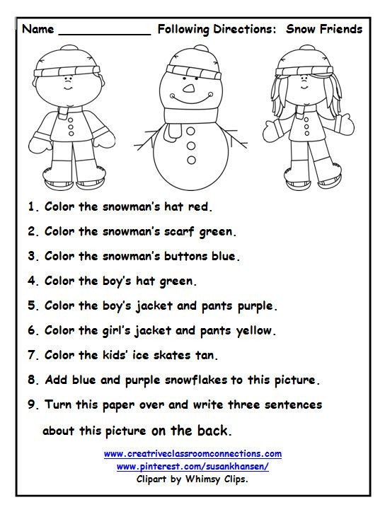 Printable Following Directions Worksheets This Free Worksheet Allows Students to Follow Directions