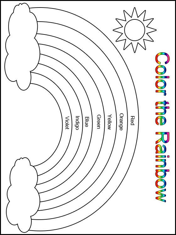 Rainbow Worksheets for Kindergarten Customize Your Free Printable Color the Rainbow Kindergarten
