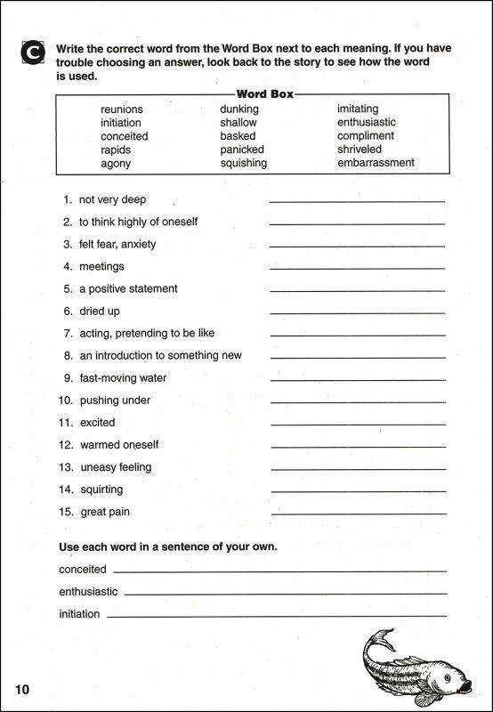 Reading Comprehension 7th Grade Worksheet Reading Prehension Worksheets 7th Grade