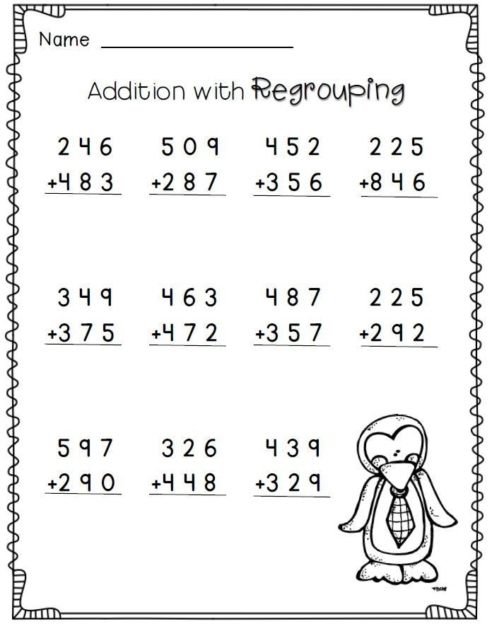 Repeated Addition Worksheets 2nd Grade Penguin Math Freebie