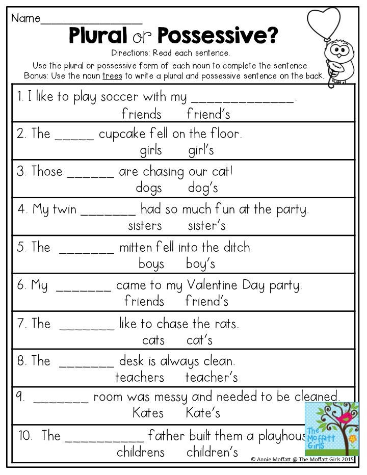 Second Grade Pronoun Worksheets February Fun Filled Learning