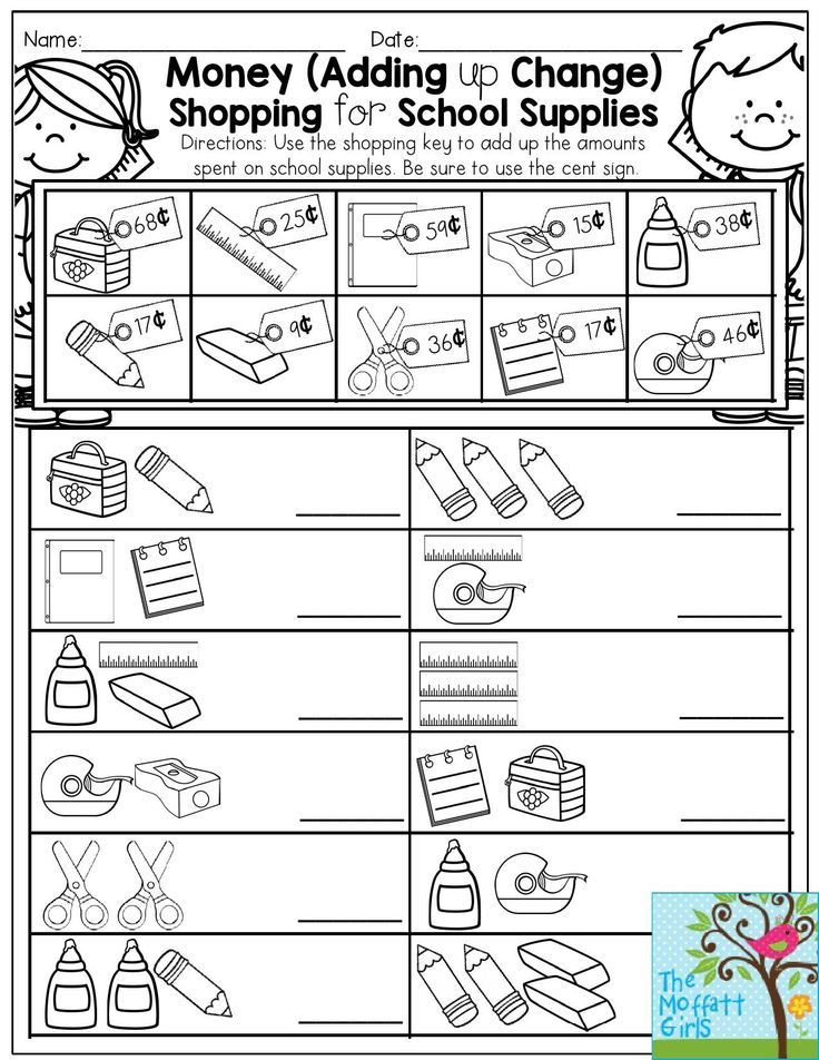 Shopping Math Worksheet Back to School Packets