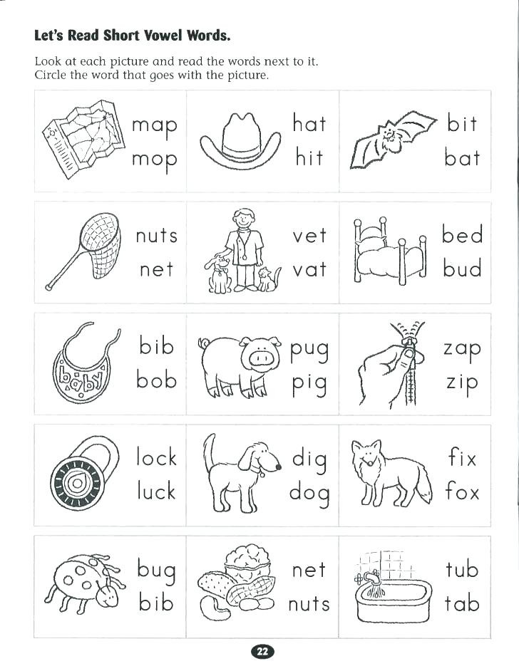 Short Vowel Worksheets 1st Grade Short Vowel Words Math Mathxlforschool Answer Key
